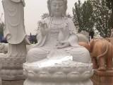 厂家制作芝麻灰释迦牟尼佛像观音菩萨石像
