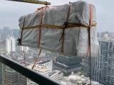 上海沙发吊装.上海床垫吊装.上海家具吊装.上海搬家服务