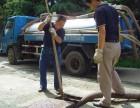 苏州平江区清理化粪池.管道疏通清洗公司