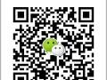 日本qtebody七龙珠按摩器怎么样~好用吗?~多少钱