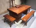 红木家具实木大板非洲巴西花梨休闲桌会议桌办公桌实木画案