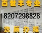 黄石公司代理记账丨0元公司注册