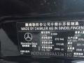奔驰C级2015款 C 300 2.0T 自动 运动版 低价出售