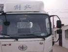 吉路通单排4.28米货车出租