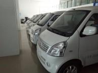 供应成都电动面包车新能源电动箱式物流货车原装现货批发SX50