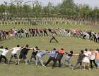 苏州专业的拓展训练公司-苏州拓展培训-苏州团建-趣味运动会