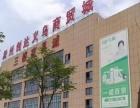 滁州市中心创达义务商贸城包租包管现铺即买即收