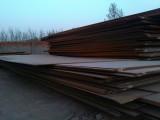天津S275JR钢板销售热线