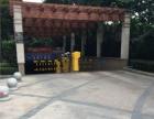 出租市中区翡翠国际紫云府地下车位一个价格面议