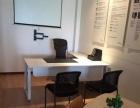 嘉居商业C雅香金陵200平 全套办公家具设备.