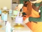 重慶哪里可以學私房蛋糕重慶私房蛋糕培訓多少錢-麥西歐