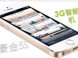 双核5S智能机3G智能商务手机质量稳定l深圳低价批发