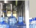湛泉桶装水招商加盟 其他 投资金额 1-5万元