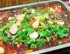 烤鱼培训 重庆万州烤鱼、纸包鱼培训 一人学费两人学
