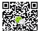 注册一级建造师广东代报名,考前押题/密训报名中