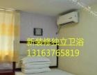 深圳短租公寓独立单间50-80元空调网电脑房