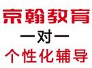太原家教机构推荐品牌:中小学辅导一对一,火热报名中!