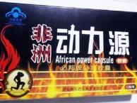 非洲动力源胶囊价格怎么样 几盒能感觉到效果呢