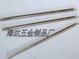 海达五金专业生产铁轴 玩具轴 车轴