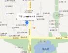 莒县申请注册商标办理-日照七步商标事务所