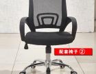 厂家批发办公椅批发电脑椅家用简约人体工学升降转椅网布职员椅