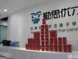 重庆大渡口九宫庙步行街补习班位置