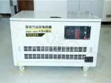 便携式25KW静音汽油发电机价格