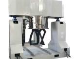 无锡银燕制造双行星混合搅拌机 双行星动力搅拌机