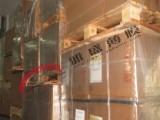 供应标签用白膜ST339 329杜邦白色Pet