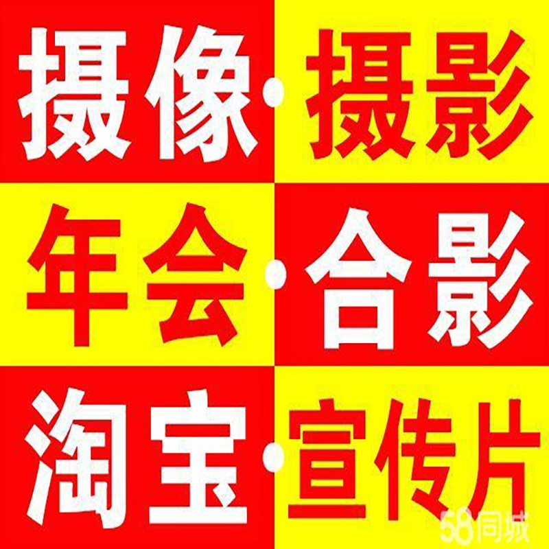 徐州宣传片视频制作 徐州企业宣传片拍摄