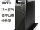 重庆沙坪坝IBM服务器专业报错死机维修服务点