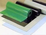 野外带电作业专用绝缘胶皮 绝缘橡胶垫10mm