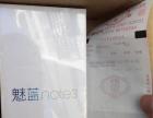 魅族 魅蓝note3 全网通版 16GB 灰色 移动联通