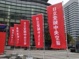 ,楊浦區5米注水道旗出租,租賃,畫架租賃,出租,銷售