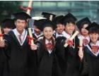 学习比成人高考灵活 学费比远程教育低!你猜?