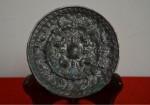在上海唐代铜镜鉴定交易正规大型拍卖平台