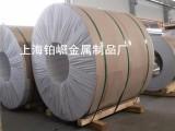 开屏铝板铝卷,印花铝卷,保温铝板价格