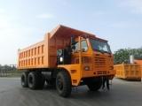 供应矿用车/蓬翔60吨矿用自卸车/PX6