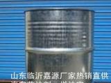 燃油添加剂 柴油添加剂 燃油宝 提升动力 厂家直供(图)