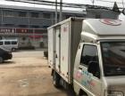 福田时代驭菱VQ1箱式货车油气两用用于快递自用
