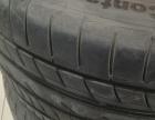 菲亚特致悦运动版原厂进口马牌轮胎225/45R17