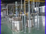 供应油墨生产成套设备及油墨成套生产设备