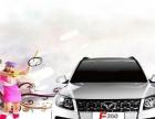 绿驰汽车整合营销加盟加盟 汽车租赁/买卖