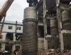 出售10吨60吨80吨不锈钢发酵罐 配料罐 恒温罐