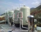 井水净化器 除铁 除锰 除水垢 无塔供水设备 海口 三亚