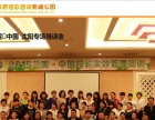 兰妮国际教育公司加盟 教育机构
