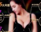 香港幸福狐狸微商第一品牌内衣