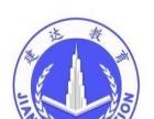 2016年重庆预算造价技能培训重庆第一家实战培训