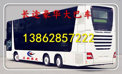 乘坐%苏州到宜昌的直达客车13862857222长途汽车哪里发车