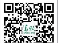 济宁到北京纯玩三日游